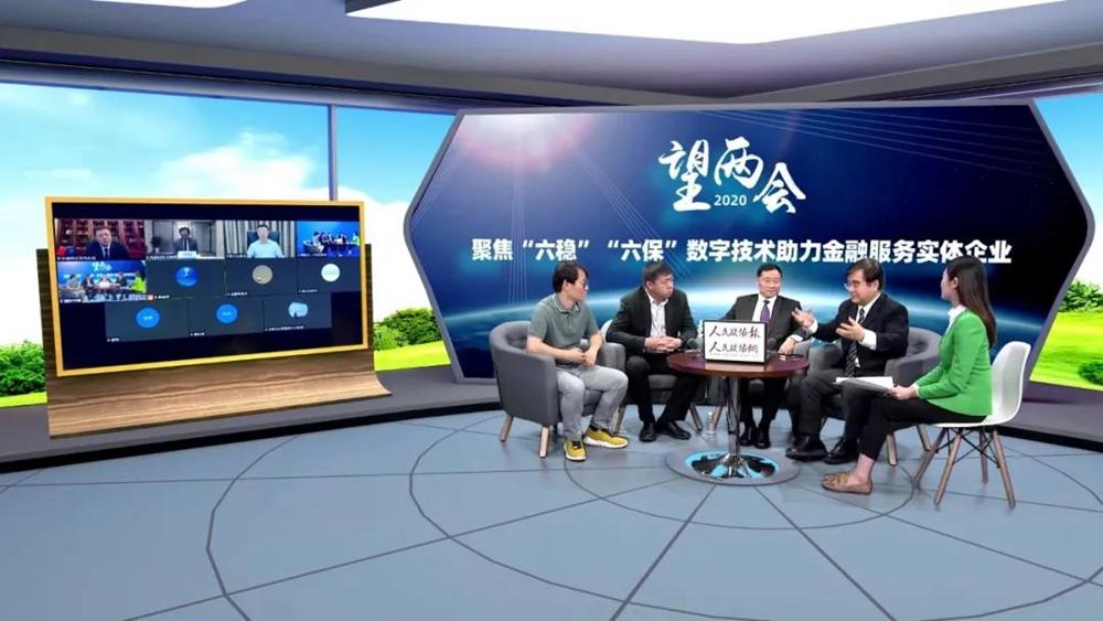 火币集团李林:区块链技术帮助解决中小企业融资难