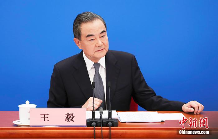 """王毅谈疫情下中国外交:没有止步逆势前行 开启""""云外交""""模式"""