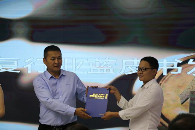 全国首份信用修复行业蓝皮书今日在成都发布
