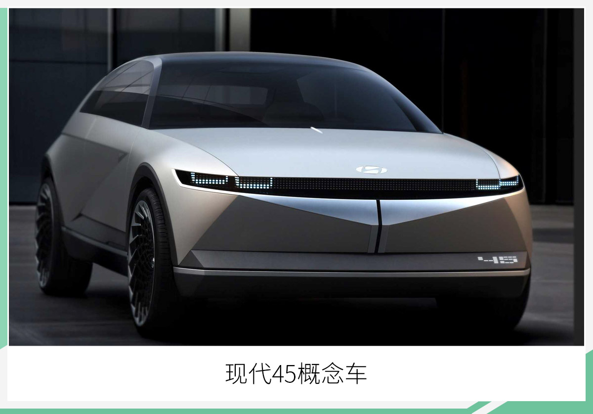 续航450公里 现代汽车新平台首款电动车45渲染图