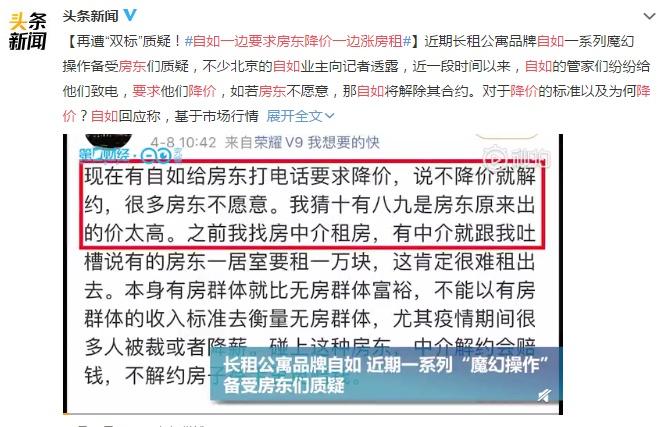 http://www.liuyubo.com/fangchan/2456593.html