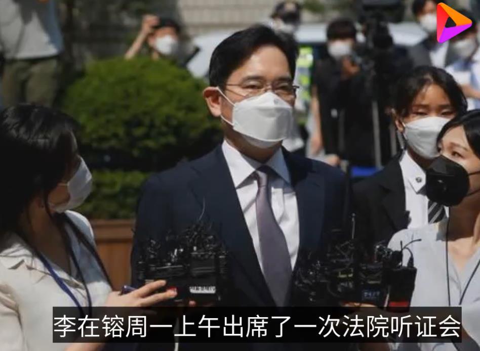 韩国法院驳回李在镕逮捕令