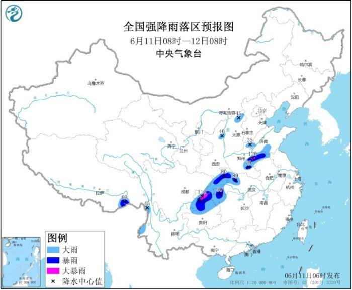 中央气象台继续发暴雨蓝色预警 重庆河南等地局地有大暴雨