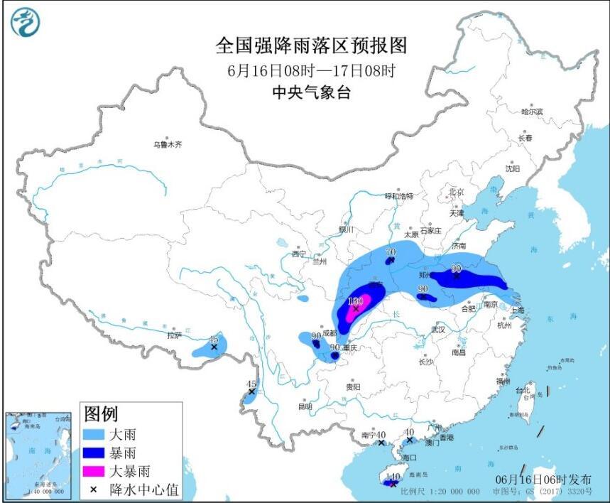 暴雨黄色预警:陕西南部、四川东北部局地有大暴雨