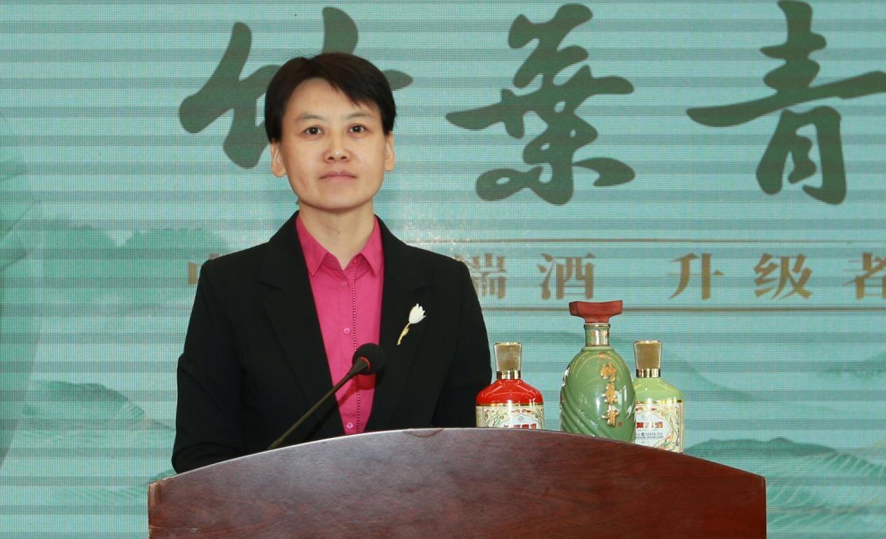 2020即将过半,这场论坛打响中国酒业升级发令枪!