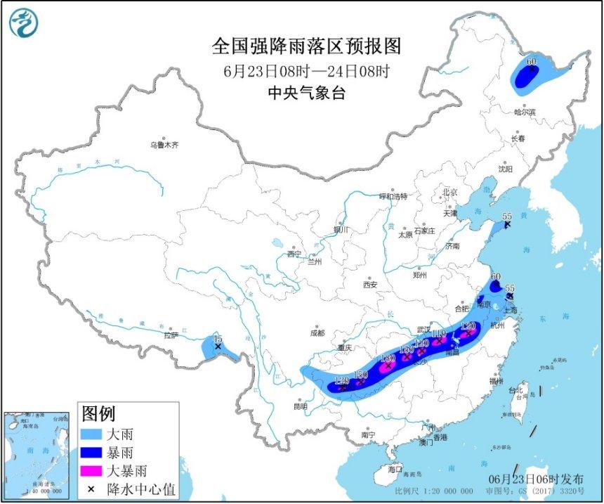 暴雨黄色预警:10省区市有大到暴雨 湘赣皖黔局地大暴雨