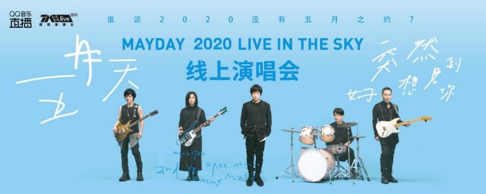 腾讯音乐:迎合并重塑Z世代的音乐生活形态
