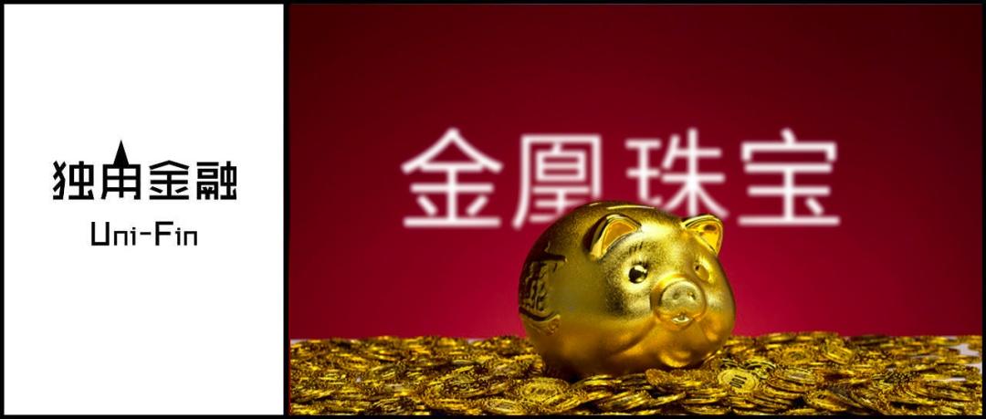 质押假黄金骗贷逾百亿,这些机构要哭晕?