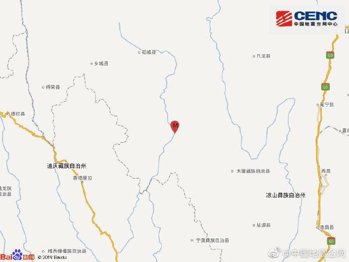 四川凉山州木里县发生3.3级地震 震源深度9千米