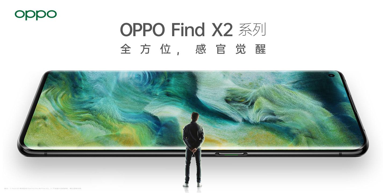 陈明永陷品牌战略困局:OPPO被指无售后、价保、诱导未成年人充值