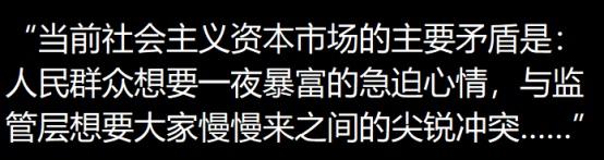 http://www.weixinrensheng.com/caijingmi/2185854.html