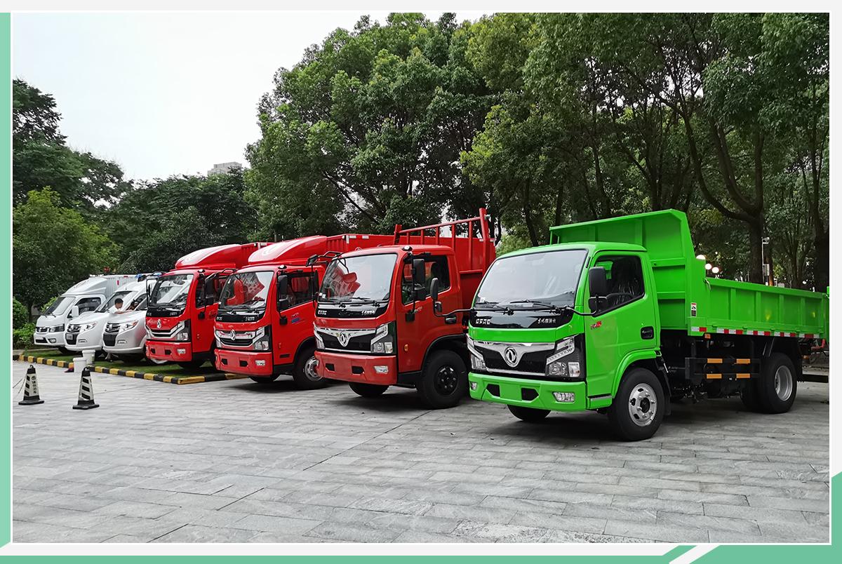 东风汽车股份21周年庆生 发布轻型车补贴2.0计划
