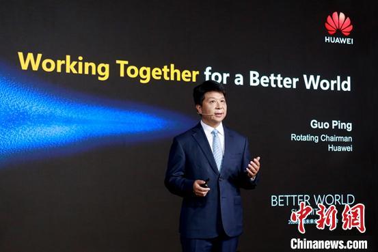 华为轮值董事长:5G的下一阶段重点是发展行业应用