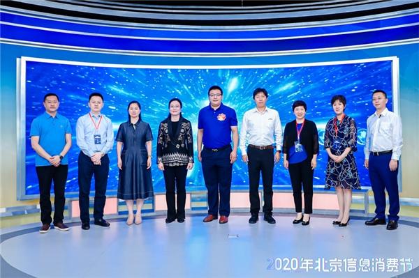 """助力北京信息消费节,什么值得买以""""高效触达""""推动消费回暖"""
