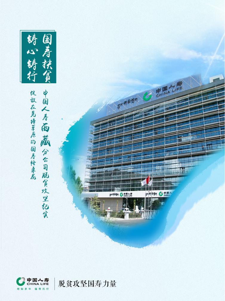 http://www.edaojz.cn/tiyujiankang/772125.html