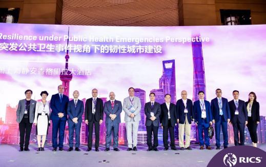 世界建筑环境论坛中国峰会2020在沪举办,RICS中国奖2020获奖名单揭晓