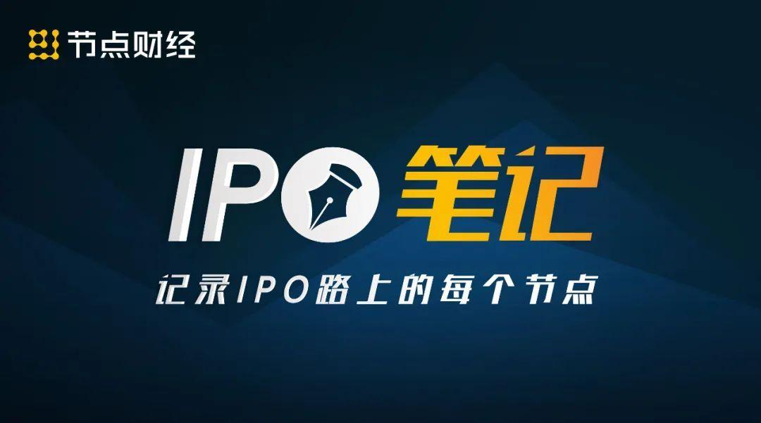 """IPO笔记|小鹏汽车计划8月在美国上市,传字节跳动香港上市"