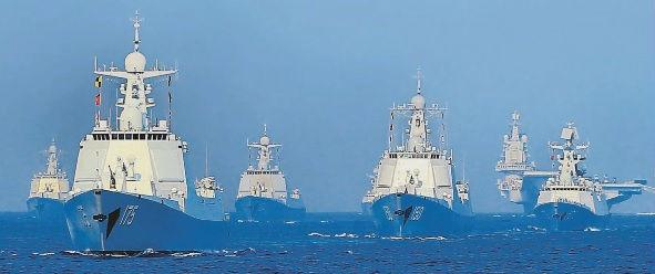 美媒文章:中国海军加速从绿水迈向蓝水