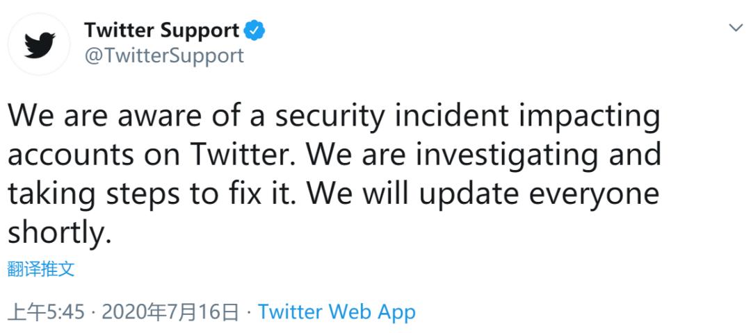 """盗窃名人推特账号发布诈骗广告 """"比特币世纪骗局""""17岁嫌犯被捕"""