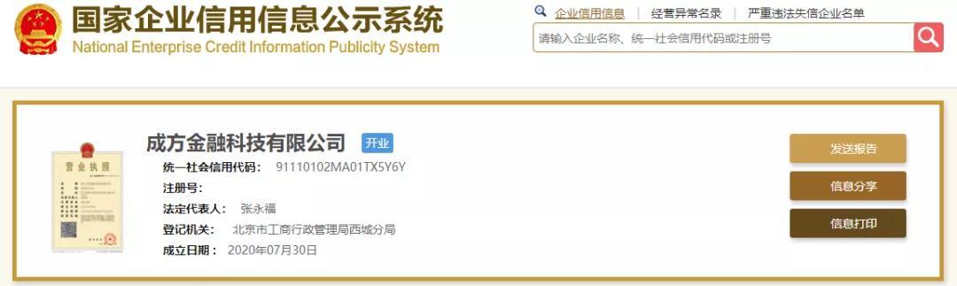 http://www.reviewcode.cn/wulianwang/163259.html