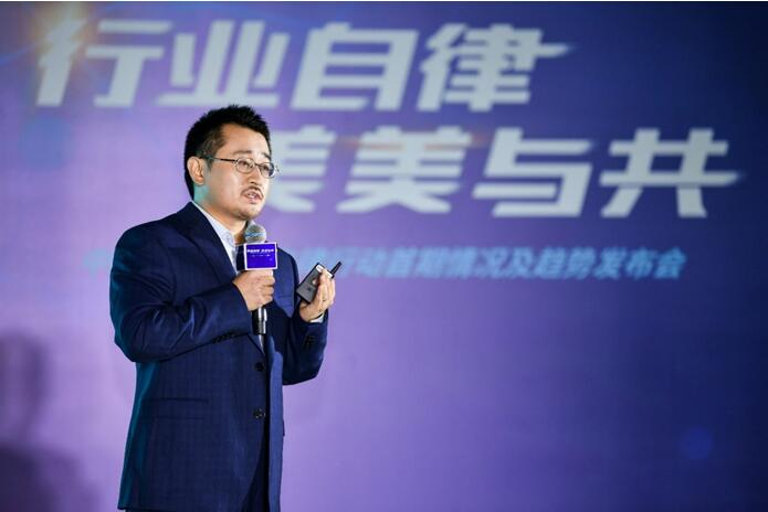 中国医美行业自律行动初战告捷 数万违规医生机构被清理