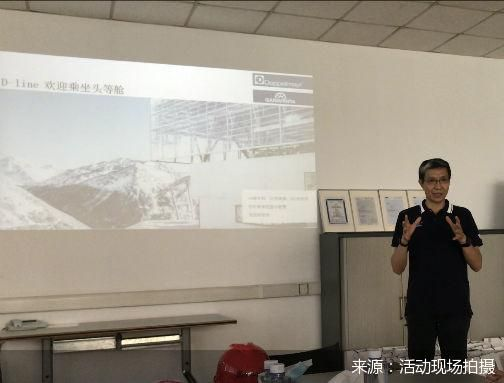 【服贸观止】国外冰雪制造巨头欲借服贸会寻找更多中国商机