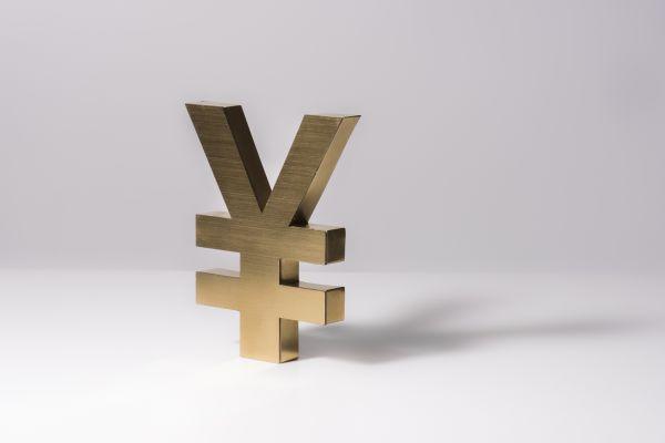 汪婉:人民币数字货币面临的机遇与挑战