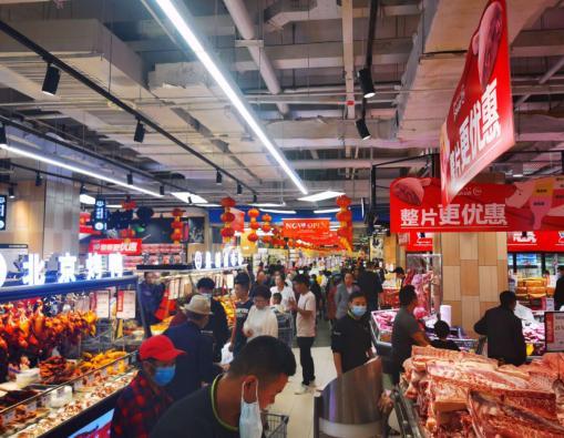 永辉超市西藏首店开业,全国版图再下一省