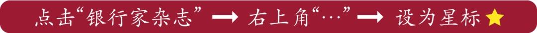 【原创】阙方平 :解决民营企业融资困境亟须制度突破