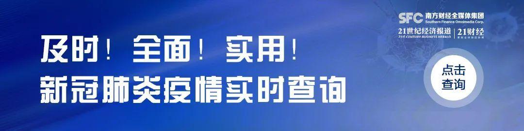 """""""共享员工""""火了!东莞制造业牵线1.3万员工解燃眉之急"""