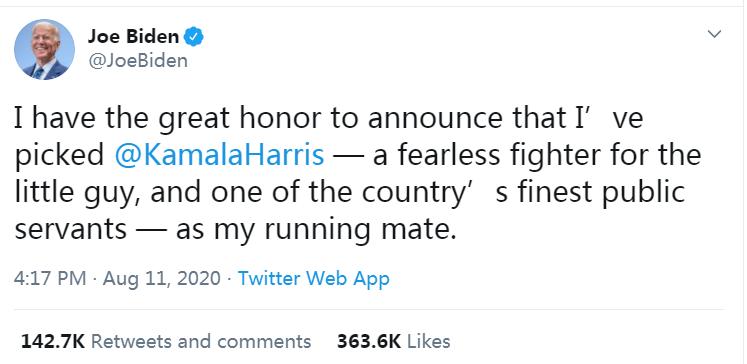 定了!拜登的竞选搭档终于敲定,55岁的哈里斯成首位竞选副总统的非裔女性