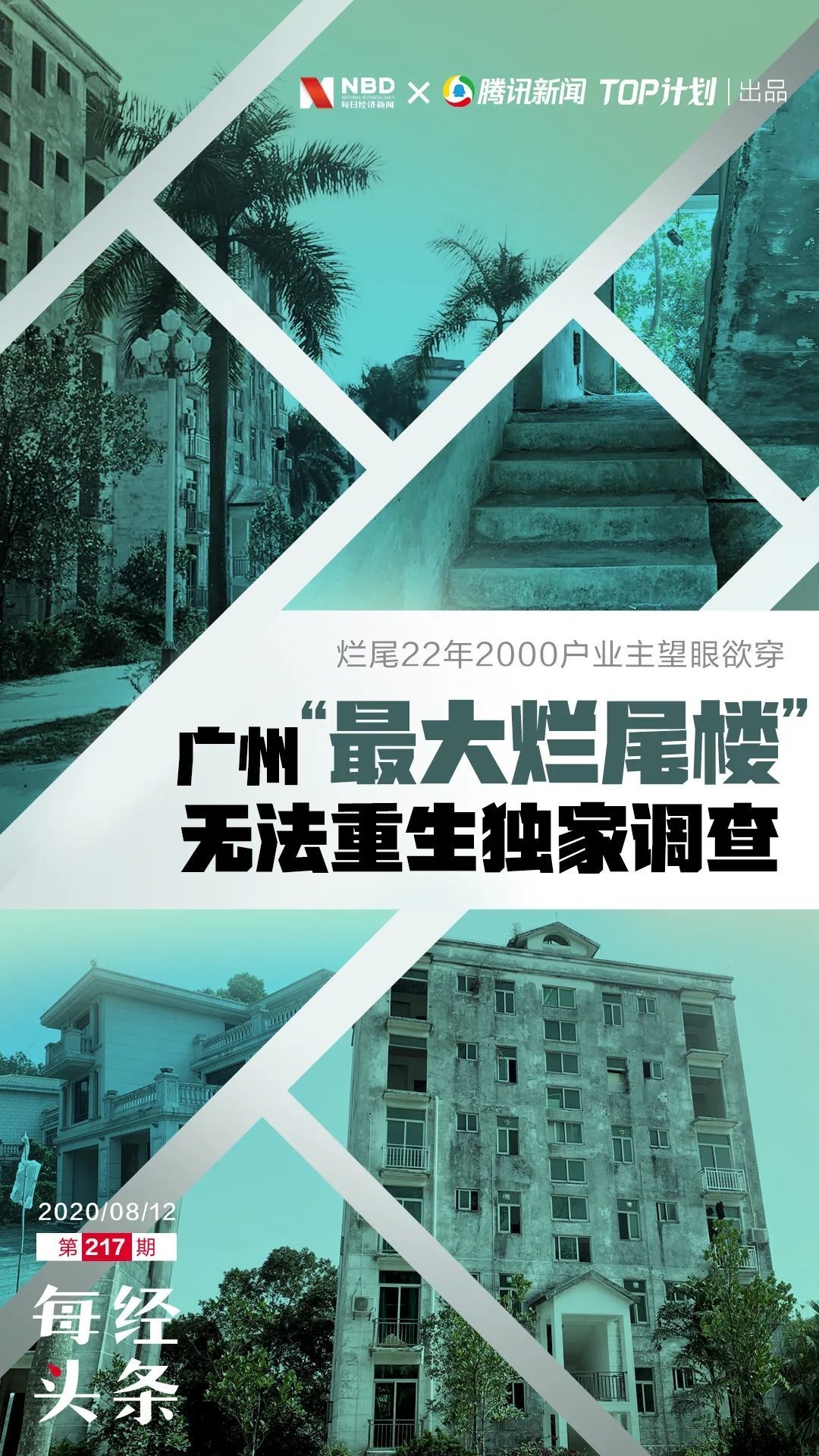 http://www.21gdl.com/dushuxuexi/349680.html