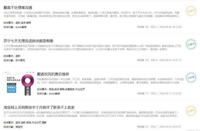"""吸尘器赛道""""尘土飞扬"""":国产品牌""""多强""""迎战""""一超""""戴森?"""