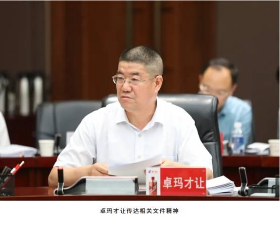 茅台集团召开党委会研究审议多项议题