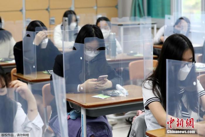 韩国首都圈疫情形势趋紧 8月16日起上调防疫响应级别