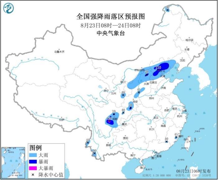 暴雨蓝色预警:7省市有大到暴雨 北京等局地有大暴雨