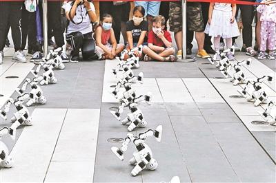 2020年北京科技周启动