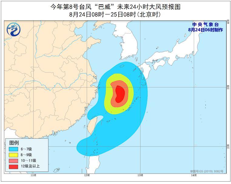 """台风黄色预警继续发布:""""巴威""""已加强为台风级"""