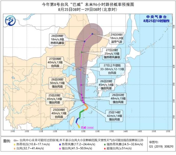 """台风橙色预警!""""巴威""""或成史上最强登陆东北台风"""