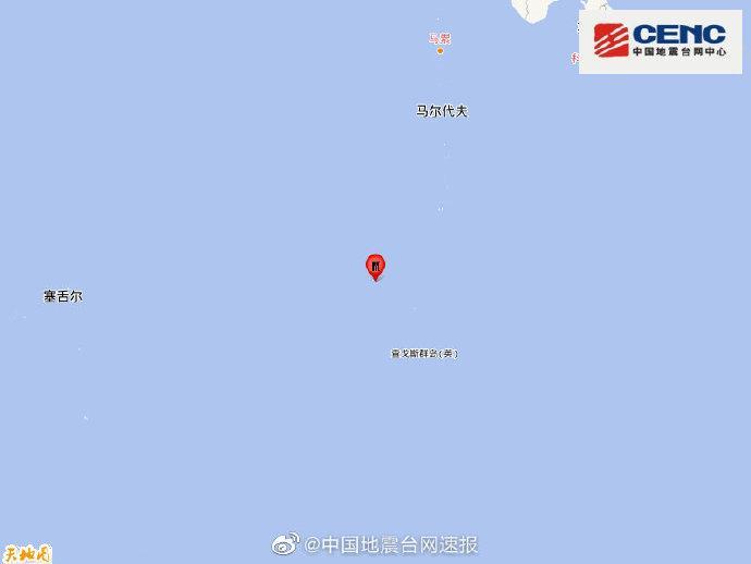 查戈斯群岛地区发生5.9级地震 震源深度10千米