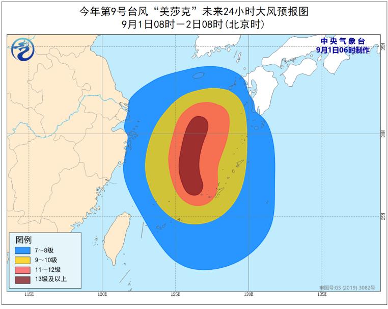 台风蓝色预警:浙江上海等地沿海将有7-9级大风