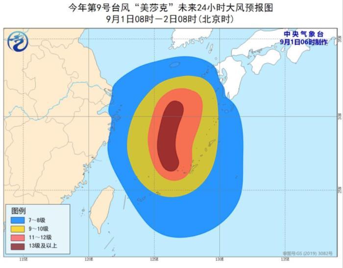 """受""""美莎克""""影响 浙江上海等地沿海将有7-9级大风"""