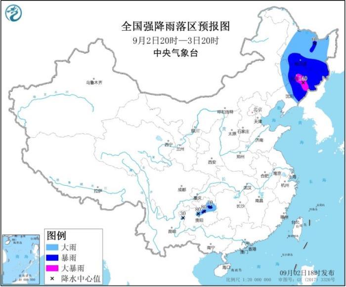 暴雨蓝色预警:辽宁东北部、吉林等地有大到暴雨