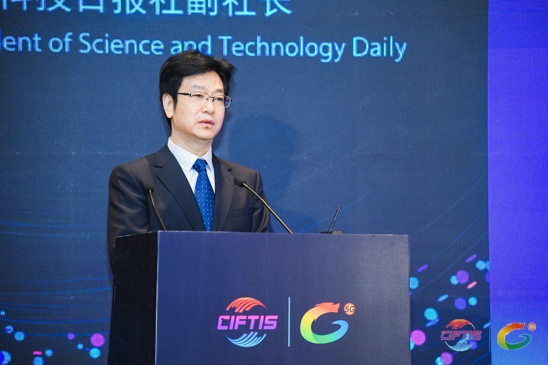 房汉廷:5G推动的信息革命将是抹掉差别鸿沟的最快速手段