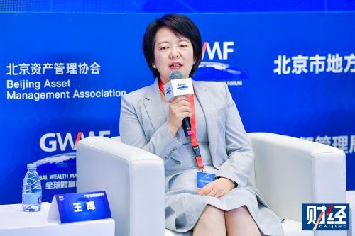 金杜律师事务所合伙人王晖:家族企业尚未形成财富安全的正确意识 应对财富有序传承做筹划