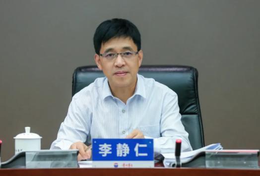 茅台集团召开总经理办公会研究审议多项议题