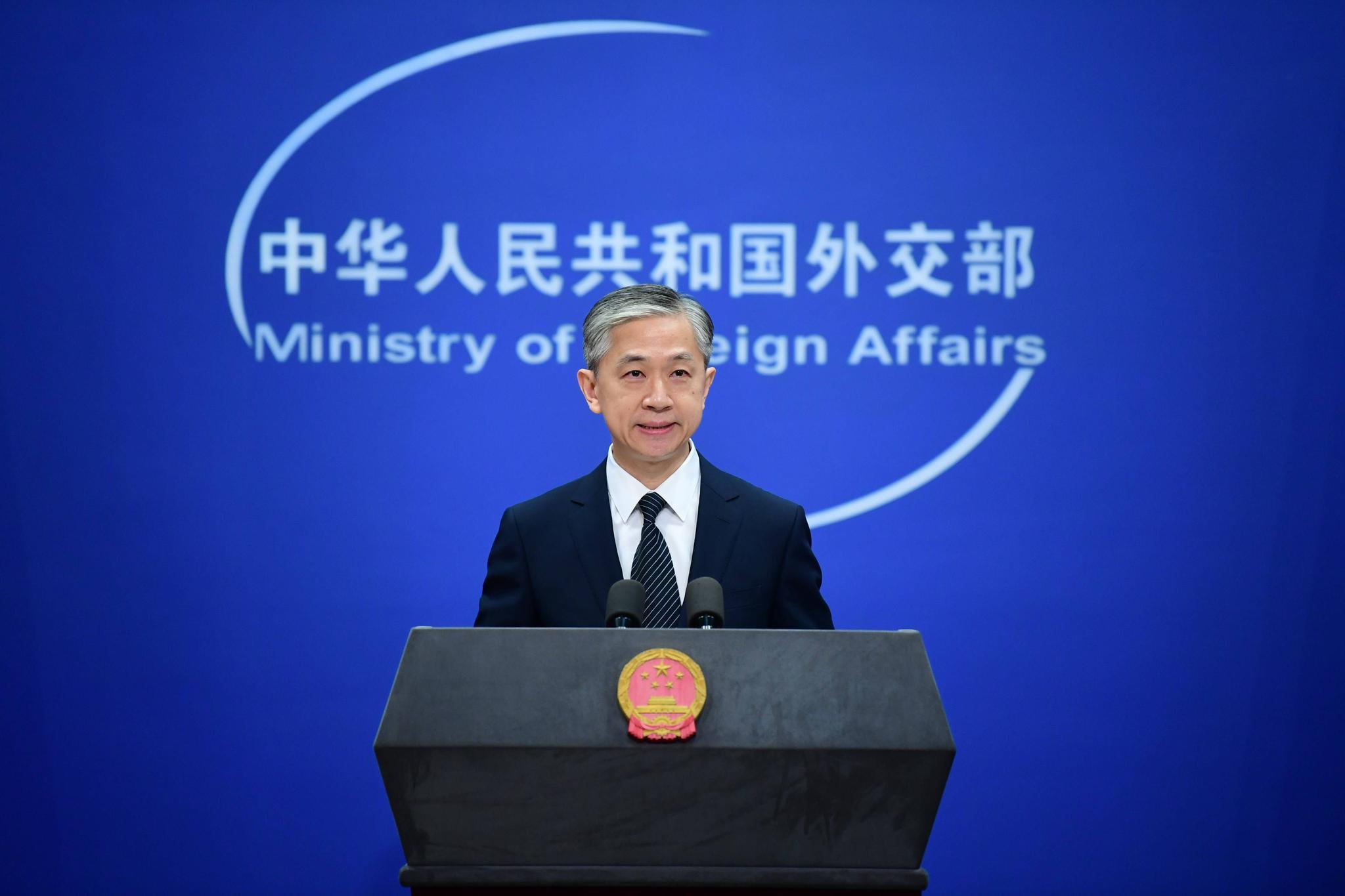 中国黑客窃取疫苗信息? 外交部:中国疫苗研发国际领先不需要窃取