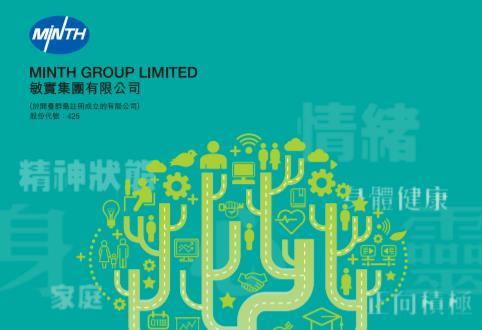大和看好敏实(00425-HK)向特斯拉供货 升其目标价至37港元