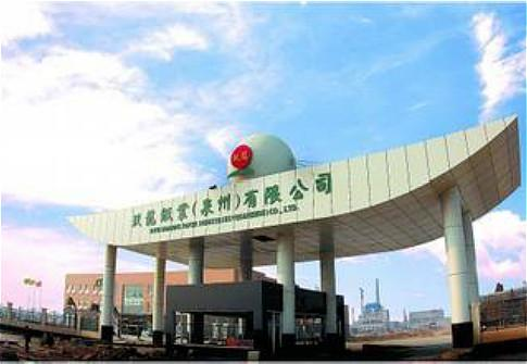 玖龙纸业(02689-HK)中期盈利同比增7.46% 摩通升其目标价至10.5港元