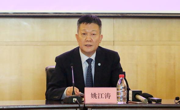 中航信托姚江涛:贴近民营经济需求 上半年新成立支持项目72个
